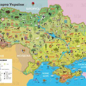 Детская карта Украины