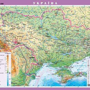 Украина - Физическа карта