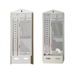 гигрометр психрометрический ВИТ-1 и ВИТ-2