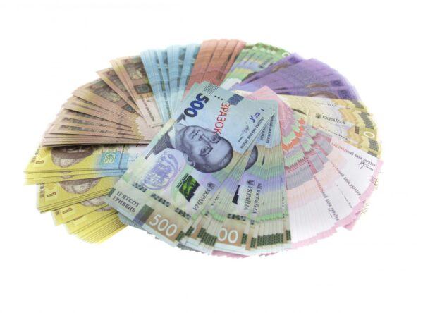 купюри грошових знаків