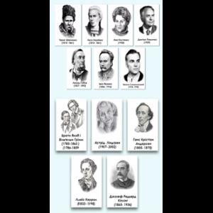 Портрети письменників і поетів